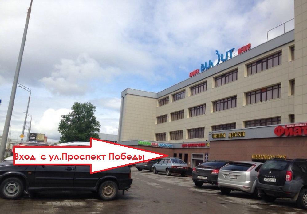 Теплицы Удача Казань